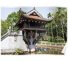 one pillar pagoda Poster
