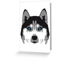 Husky Face Blue Eyes Greeting Card