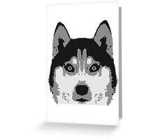 Husky Face Greeting Card