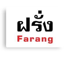 Farang Canvas Print