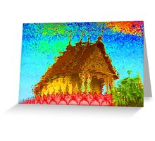 Thailand- Temple Abstract Reflection Greeting Card