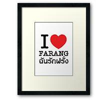 I Heart (Love) Farang Framed Print