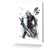 Cloud from Final Fantasy game with Japanese calligraphy Greeting Card