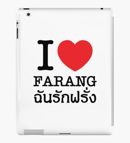 I Heart (Love) Farang iPad Case/Skin