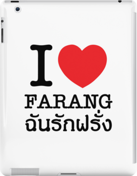 I Heart (Love) Farang by iloveisaan