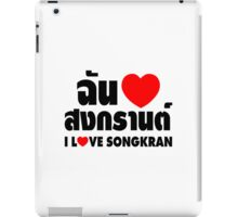 I Heart (Love) Songkran ~ Chan Rak Songkran ~ Thai Language iPad Case/Skin