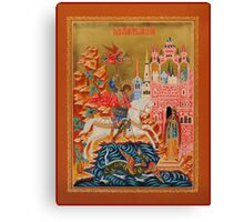 The Miracle of St George Canvas Print