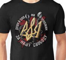 Ukraine Revolution Unisex T-Shirt