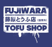 Fujiwara Tofu Shop Official Tee (White Box) by Chad D'cruze