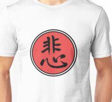 Sadness Kanji Unisex T-Shirt