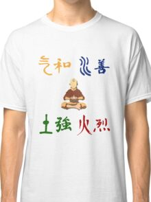Aang and The Elements Classic T-Shirt