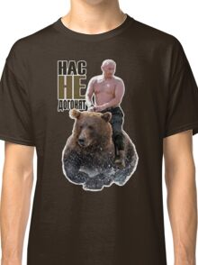 PUTIN riding a bear Classic T-Shirt