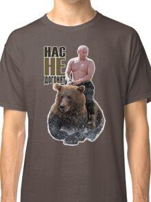 PUTIN riding a bear Classic T-Shirt