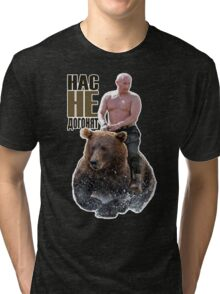 PUTIN riding a bear Tri-blend T-Shirt
