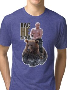 PUTIN riding a bear Tri-blend T-Shirt