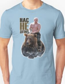 PUTIN riding a bear Unisex T-Shirt