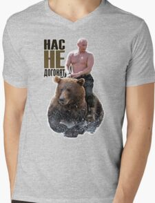 PUTIN riding a bear Mens V-Neck T-Shirt
