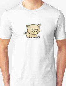 Cute little pig T-Shirt