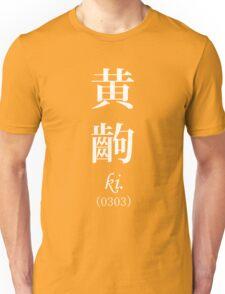 Monogatari Yellow Scene, Ki Unisex T-Shirt