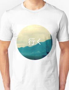 To Go 行く T-Shirt