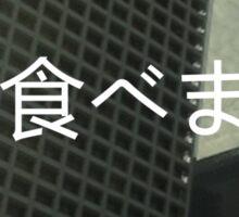 Daytime City Sticker