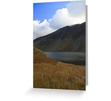 Blue sky over The Lake. Greeting Card