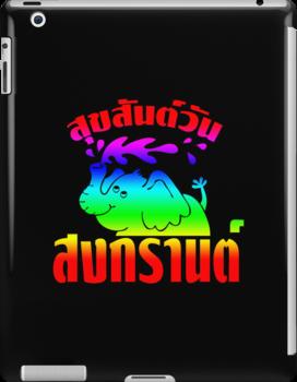 Happy Songkran Day ~ Suk-San Wan Songkran by iloveisaan