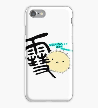 Yukine.peek-a-boo~ iPhone Case/Skin
