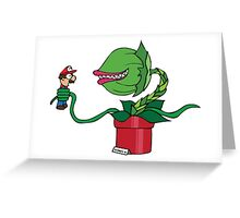 Little Pipe of Horrors Greeting Card