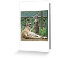 Do I Have A Pouch Mum? Greeting Card