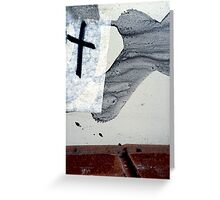 A CLOSER NY - SILENT RELIGION Greeting Card