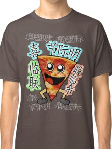 kawaii desu desu~~ Classic T-Shirt