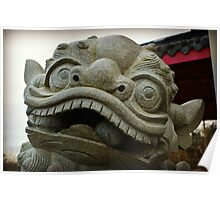 Chinese Foo Dog Poster