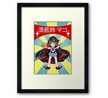 Fight Club Mako - Kill la Kill Poster Framed Print