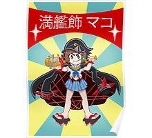Fight Club Mako - Kill la Kill Poster Poster
