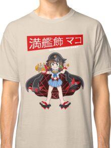 Fight Club Mako - Kill la Kill T-shirt Classic T-Shirt
