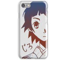 Tsunetsuki Matoi (常月 まとい) iPhone Case/Skin
