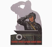 Vintage USSR Soviet Tank Commander Unisex T-Shirt