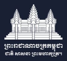 Angkor Wat / Khmer / Cambodian Flag with Motto Kids Tee