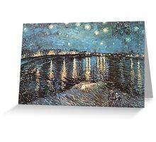 Vincent Van Gogh - Lilacs Greeting Card