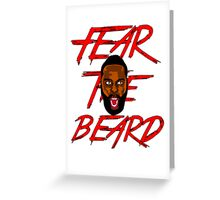 James Harden F.T.B. Greeting Card