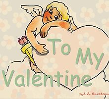 Valentine's Day by Aleksandr Yankovsky