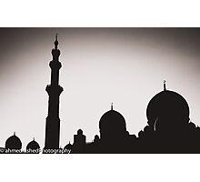 majestic  Photographic Print