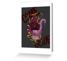 Come Inside (VORE) Greeting Card