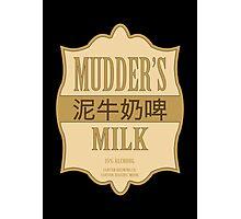 Mudder's Milk Photographic Print