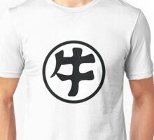 牛 Unisex T-Shirt