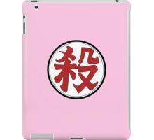殺 iPad Case/Skin