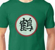 鶴 Unisex T-Shirt