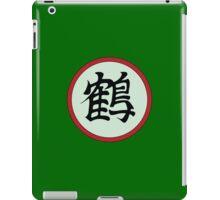 鶴 iPad Case/Skin
