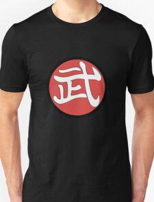 武 Unisex T-Shirt